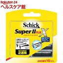 シック スーパーIIプラスX 替刃(16コ入)【シック】
