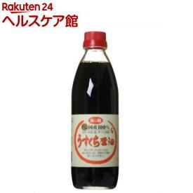 海の精 うすくち醤油(500ml)【spts4】【海の精】