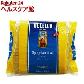 ディチェコ スパゲッティーニ No.11(5kg)【ディチェコ(DE CECCO)】