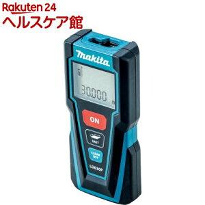 マキタ レーザー距離計 LD030P(1台)【マキタ】