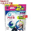 アリエール 洗濯洗剤 ジェルボール3D プラチナスポーツ 詰め替え 超特大(26コ入*2コセット)【アリエール】