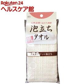泡立ち天然タオル 絹綿(1枚入)