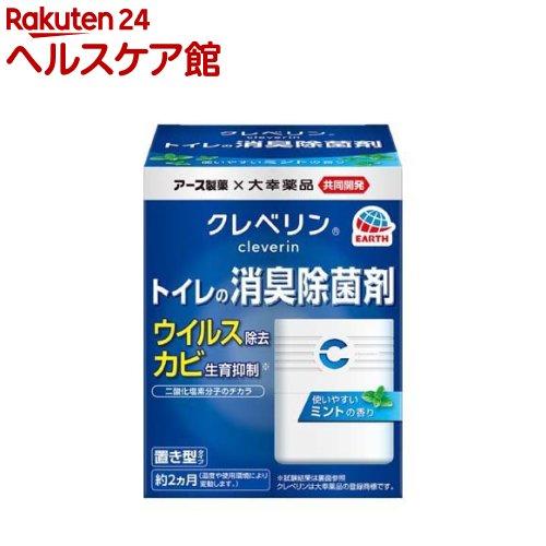 クレベリン トイレの消臭除菌剤(100g)【9_k】【クレベリン】
