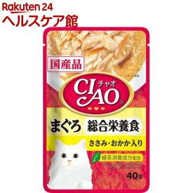 チャオ パウチ 総合栄養食 まぐろ ささみ・おかか入り(40g)【チャオシリーズ(CIAO)】
