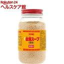 ユウキ食品 業務用 白湯スープ(豚骨)(500g)【ユウキ食品(youki)】【送料無料】