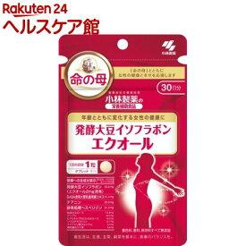 小林製薬の栄養補助食品 発酵大豆イソフラボン エクオール(30粒)【spts15】【小林製薬の栄養補助食品】
