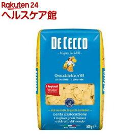 ディチェコ No.91 オレキェッティ(500g)【spts2】【slide_b5】【ディチェコ(DE CECCO)】[パスタ]