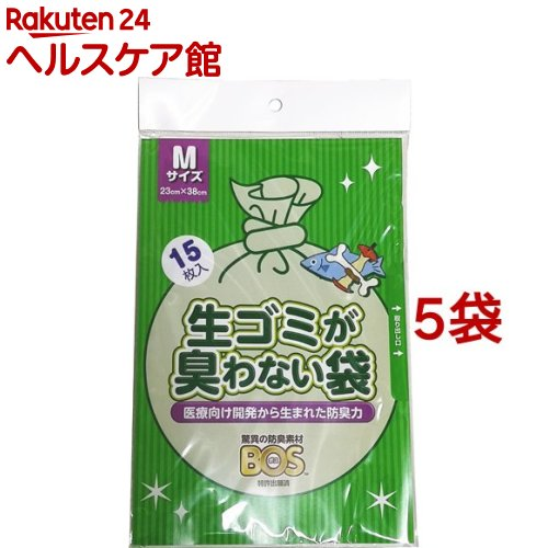 防臭袋BOS 生ごみが臭わない袋 生ごみ用 Mサイズ(15枚入*5コセット)【防臭袋BOS】