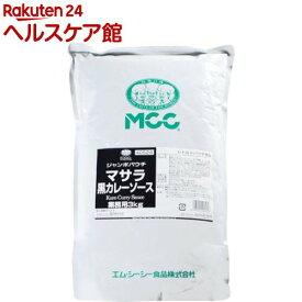 MCC マサラ黒カレーソース(3kg)【MCC(エムシーシー)】
