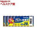 東芝 アルカリ乾電池 単3形 20本パック LR6L20MP(1セット)【more20】【東芝(TOSHIBA)】
