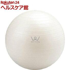 アルインコ エクササイズボール 30cm WBN030(1個)【アルインコ(ALINCO)】