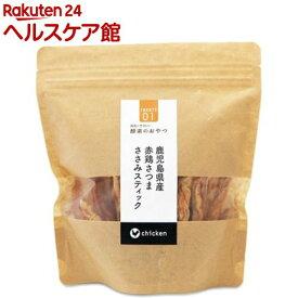 酵素のおやつ 鹿児島県産赤鶏さつまささみ スティックM(180g)