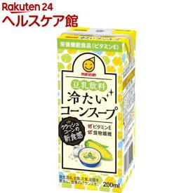 マルサン 豆乳飲料 冷たいコーンスープ(200mL*18本入)【マルサン】
