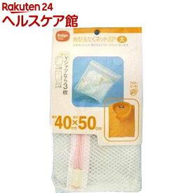 角型洗たくネットSP 大(1枚入)【more30】