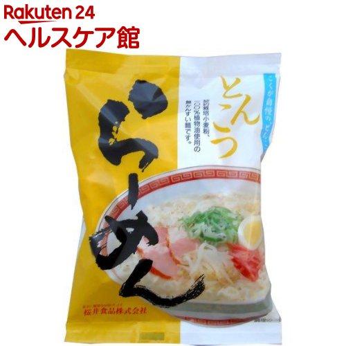 桜井食品 とんこつらーめん(103g)【桜井食品】