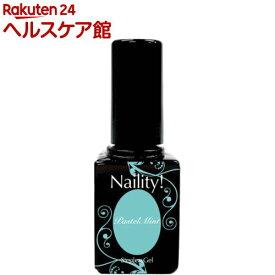 ネイリティー ステップレスジェル パステルミント 099(7g)【Naility!(ネイリティー)】