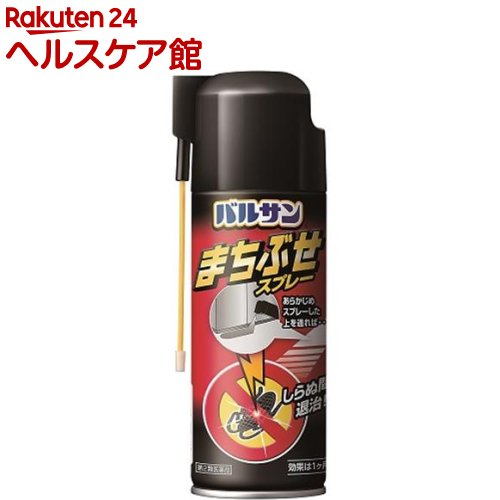 【第2類医薬品】バルサン まちぶせスプレー(300mL)【バルサン】