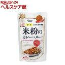 コスモ 直火焼 米粉のカレールー グルテンフリー(110g)