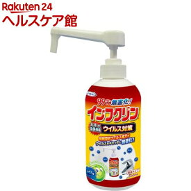 インフクリン ポンプタイプ(500ml)【UYEKI(ウエキ)】