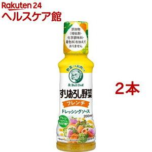 ブルドック すりおろし野菜フレンチドレッシングソース(200ml*2本セット)【ブルドック】