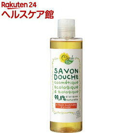 シガールビオ オーガニックボディソープ オレンジ(250ml)【シガールビオ】