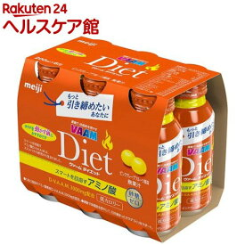 ヴァームダイエット 缶タイプ(200ml*6本入)【ヴァーム(VAAM)】