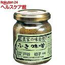 農家の味自慢 ふき味噌(140g)