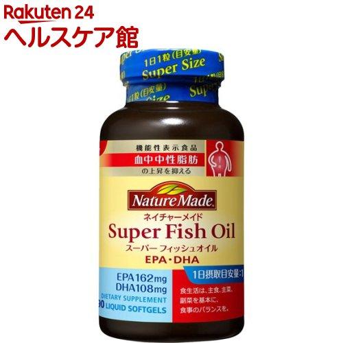 ネイチャーメイド スーパーフィッシュオイル(90粒)【nmsk】【ネイチャーメイド(Nature Made)】
