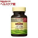 ネイチャーメイド イチョウ葉(60粒)【ネイチャーメイド(Nature Made)】