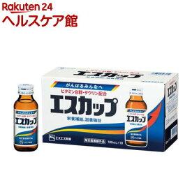 エスカップ(100mL*10本入)【エスカップ】