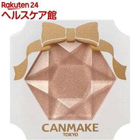 キャンメイク(CANMAKE) クリームハイライター 01 ルミナスベージュ(2g)【キャンメイク(CANMAKE)】
