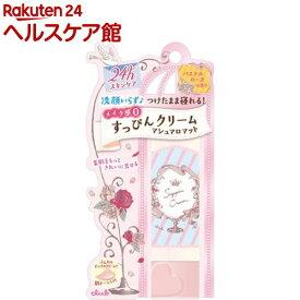 すっぴんクリーム パステルローズの香り(30g)