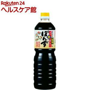 シマヤ 味付ぽん酢(1L)