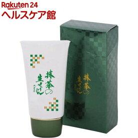 美香柑 抹茶の生せっけん(70g)