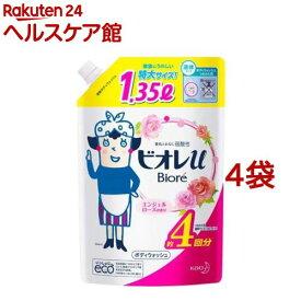 ビオレu ボディウォッシュ エンジェルローズの香り つめかえ用(1.35L*4袋セット)【ビオレU(ビオレユー)】