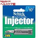 シック インジェクター1枚刃 替刃(10枚入)【シック】