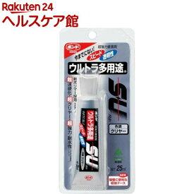 ボンド ウルトラ多用途S・U クリヤー 超強力接着剤(25mL)【ボンド】