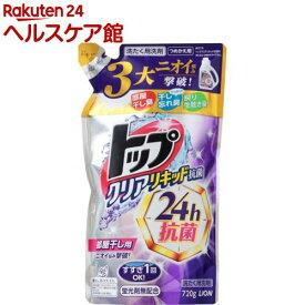 トップ クリアリキッド抗菌 洗濯洗剤 詰め替え(720g)【トップ】[部屋干し]