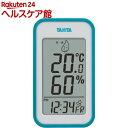 タニタ デジタル温湿度計 ブルー TT559BL(1コ入)【タニタ(TANITA)】