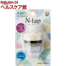 クリタック N-tap アイボリー NTI-2092(1個)【クリタック】