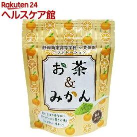 お茶&みかん(80g)
