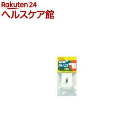 エルパ イリズミ ホワイト 2号 MI-2H(W)(2コ入)【エルパ(ELPA)】