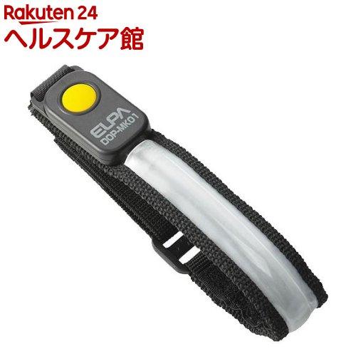 エルパ LEDマーカーライト バンド DOP-MK01(1コ入)【エルパ(ELPA)】