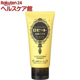 ロゼット 洗顔パスタ ガスールブライト(120g)【ロゼット 洗顔パスタ】