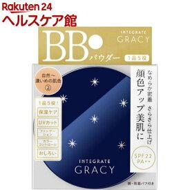 資生堂 インテグレート グレイシィ エッセンスパウダーBB 2(7.5g)【インテグレート グレイシィ】