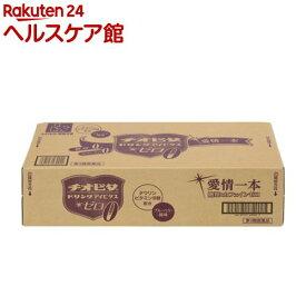 【第3類医薬品】チオビタドリンク アイビタスゼロ(100ml*50本入)【チオビタ】