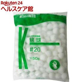 カワモト 月兎 綿球 #20(50g)【月兎綿球】