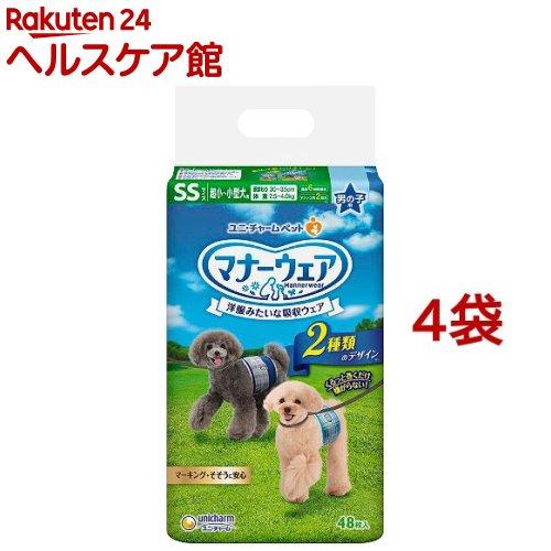 マナーウェア 男の子用 SSサイズ 超小〜小型犬用(48枚入り*4コセット)【マナーウェア】