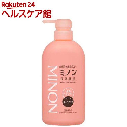 ミノン 全身シャンプー しっとりタイプ(450mL)【MINON(ミノン)】