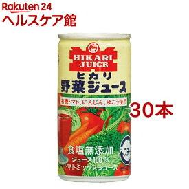 光食品 有機野菜使用 野菜ジュース 無塩(190g*30コセット)